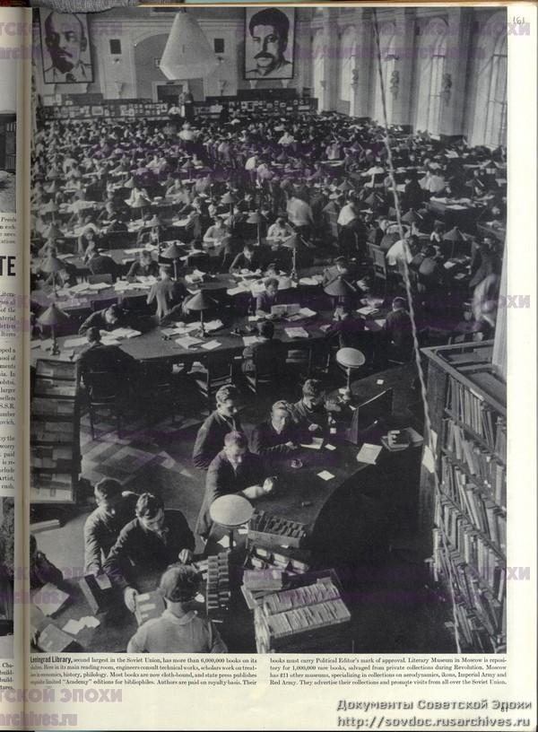 Жизнь со Сталиным на обложке. Советский номер журнала LIFE-173