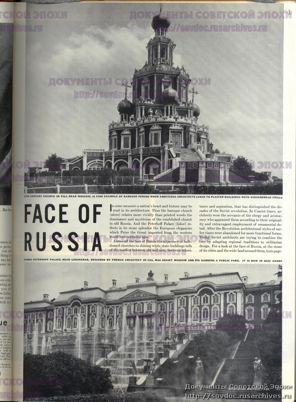 Жизнь со Сталиным на обложке. Советский номер журнала LIFE-176