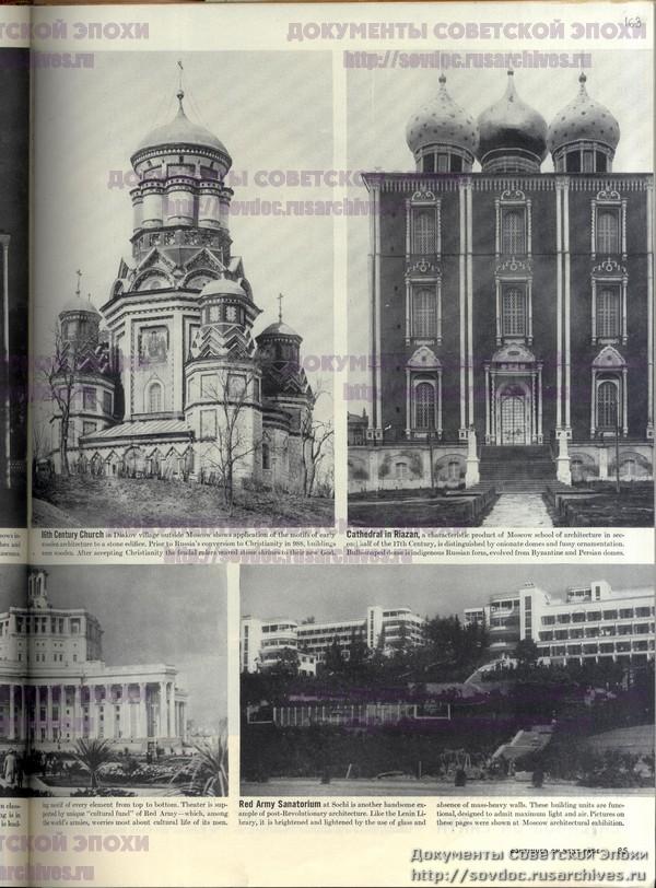 Жизнь со Сталиным на обложке. Советский номер журнала LIFE-180