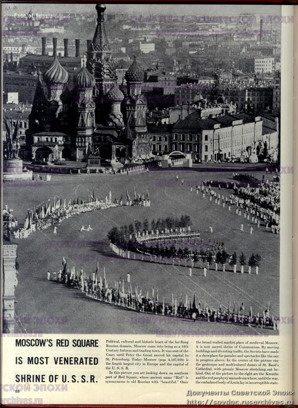 Жизнь со Сталиным на обложке. Советский номер журнала LIFE-185