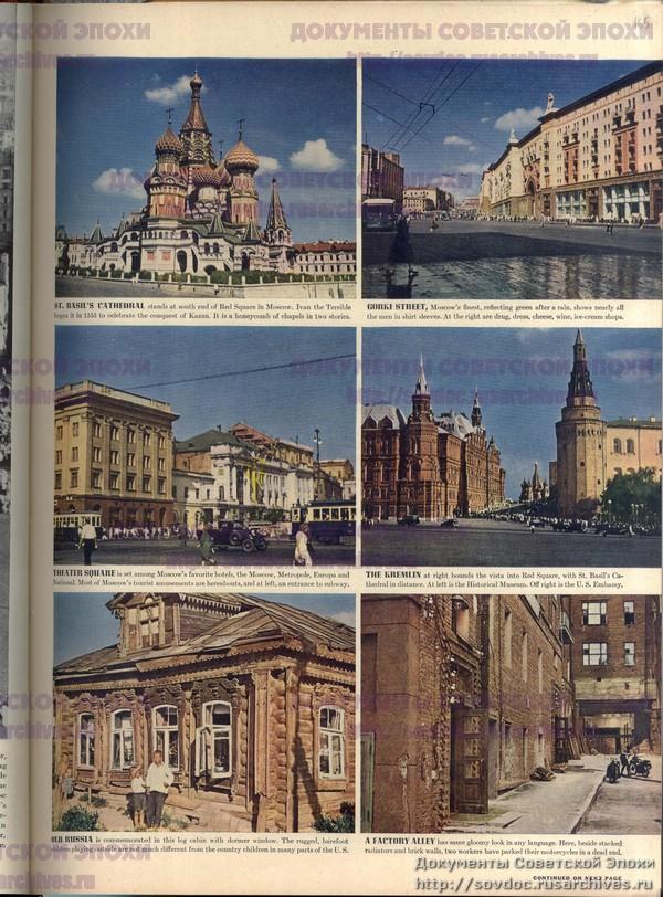 Жизнь со Сталиным на обложке. Советский номер журнала LIFE-186