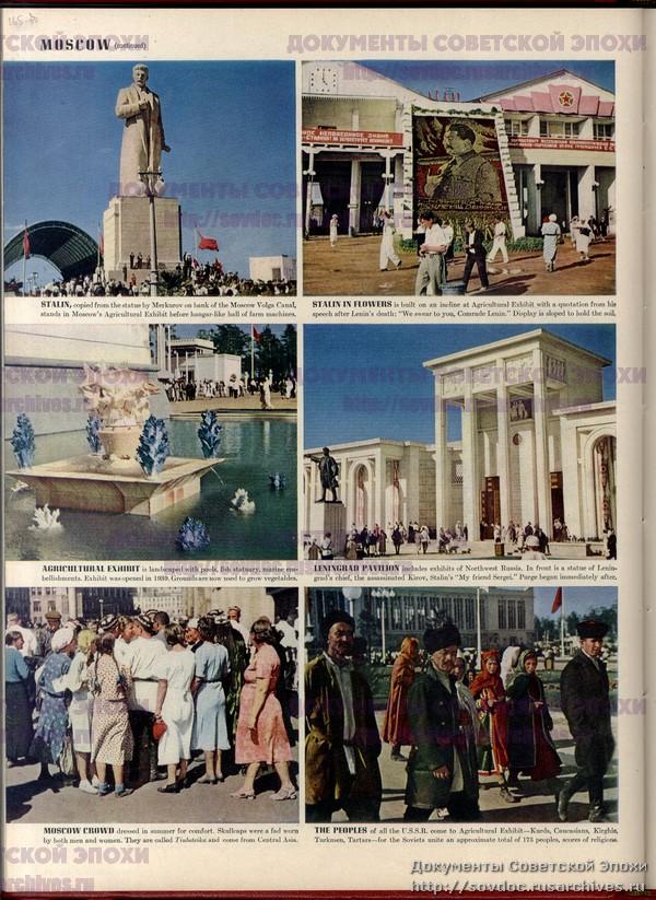 Жизнь со Сталиным на обложке. Советский номер журнала LIFE-187