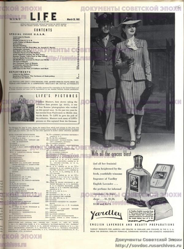 Жизнь со Сталиным на обложке. Советский номер журнала LIFE-19