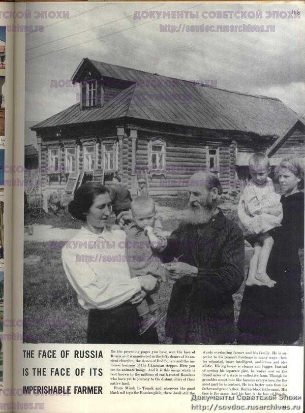 Жизнь со Сталиным на обложке. Советский номер журнала LIFE-190