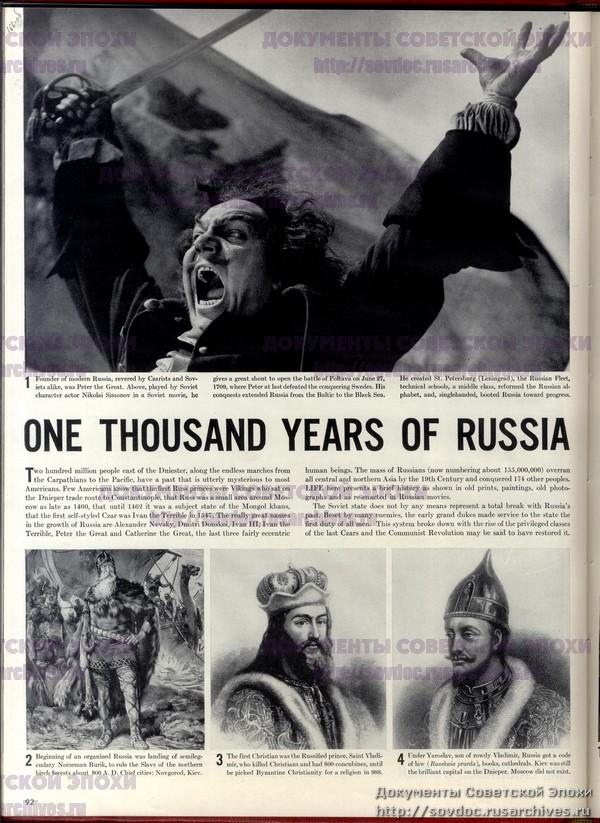 Жизнь со Сталиным на обложке. Советский номер журнала LIFE-192