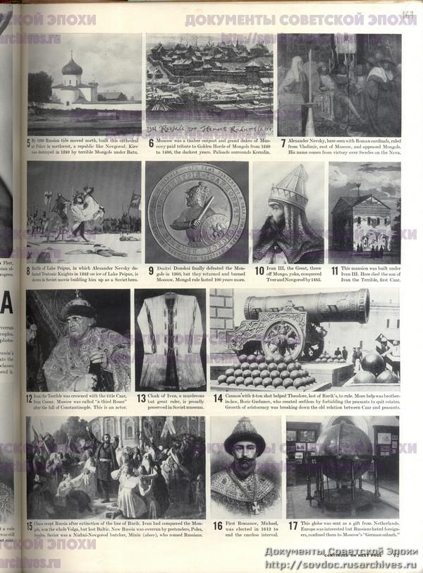 Жизнь со Сталиным на обложке. Советский номер журнала LIFE-194