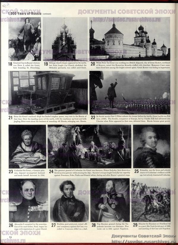 Жизнь со Сталиным на обложке. Советский номер журнала LIFE-196