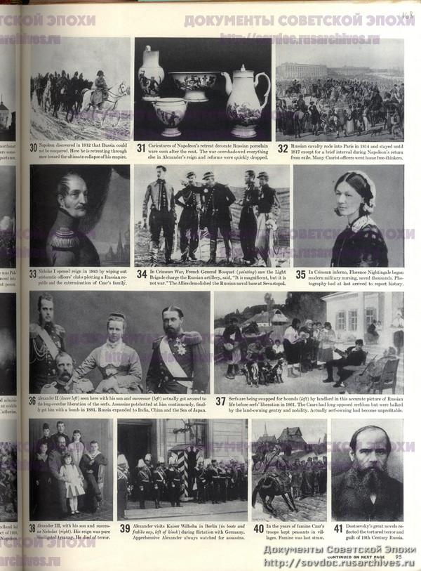 Жизнь со Сталиным на обложке. Советский номер журнала LIFE-199
