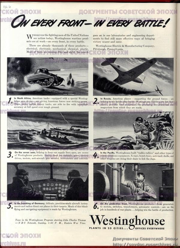 Жизнь со Сталиным на обложке. Советский номер журнала LIFE-20