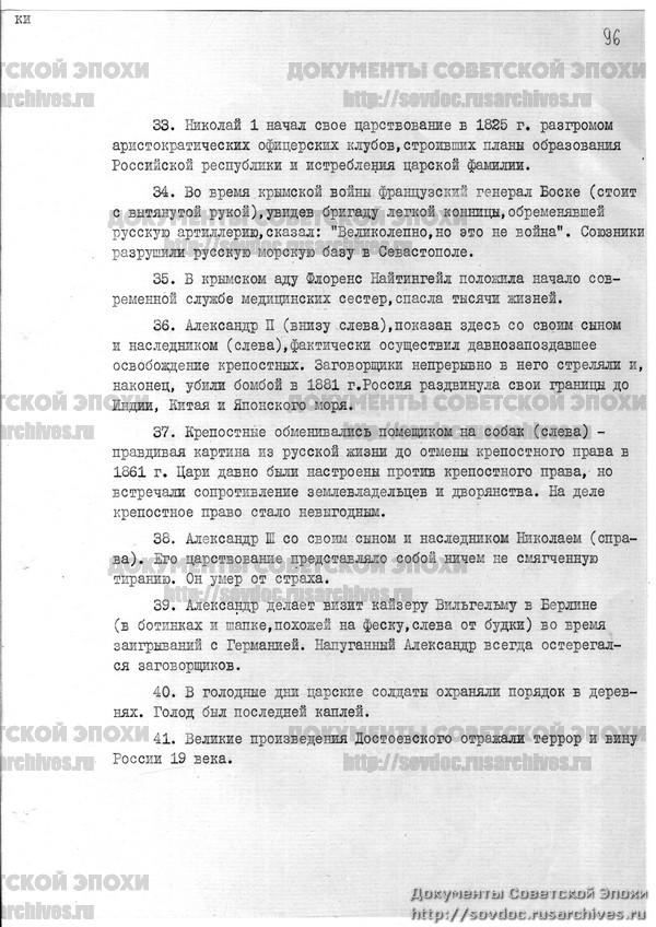 Жизнь со Сталиным на обложке. Советский номер журнала LIFE-200