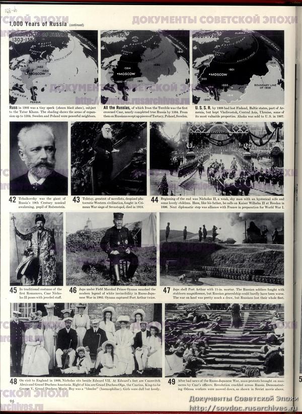 Жизнь со Сталиным на обложке. Советский номер журнала LIFE-201