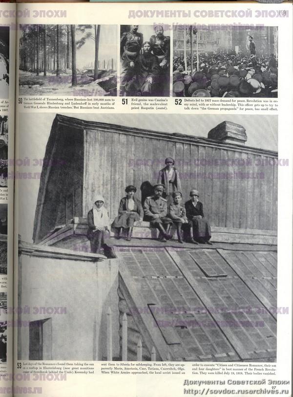 Жизнь со Сталиным на обложке. Советский номер журнала LIFE-203