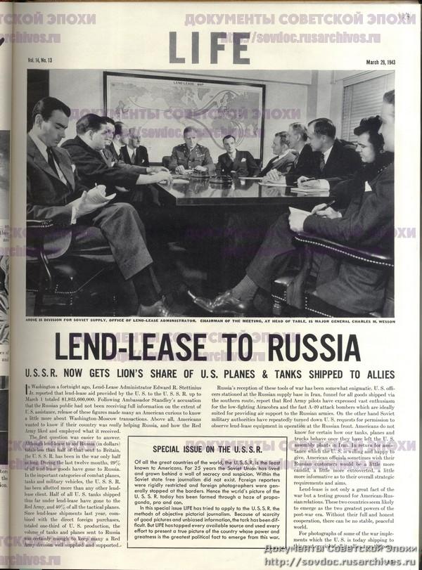 Жизнь со Сталиным на обложке. Советский номер журнала LIFE-21