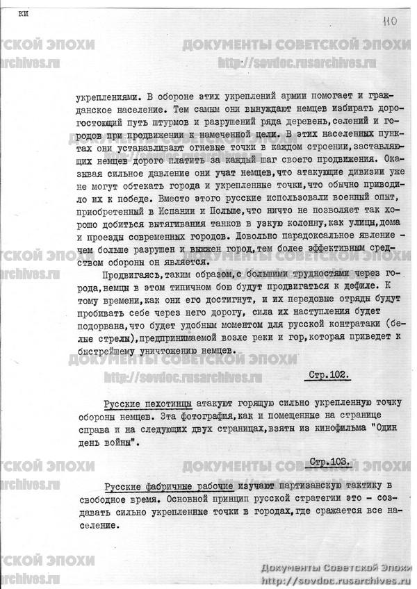 Жизнь со Сталиным на обложке. Советский номер журнала LIFE-224