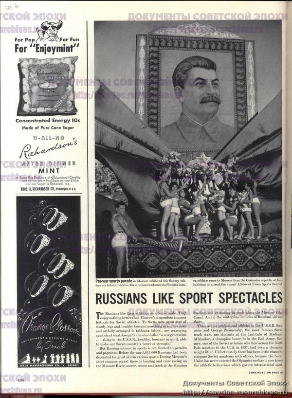 Жизнь со Сталиным на обложке. Советский номер журнала LIFE-226