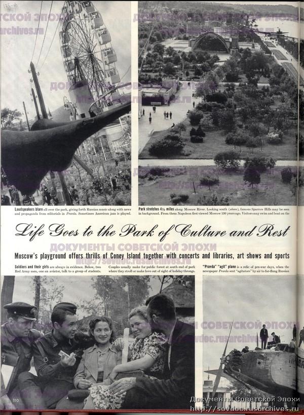 Жизнь со Сталиным на обложке. Советский номер журнала LIFE-231