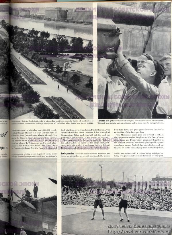 Жизнь со Сталиным на обложке. Советский номер журнала LIFE-232