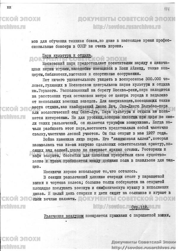 Жизнь со Сталиным на обложке. Советский номер журнала LIFE-234