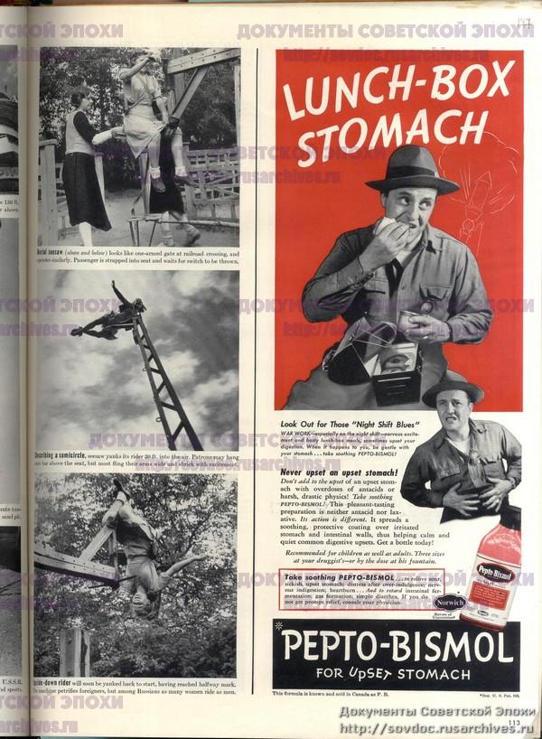 Жизнь со Сталиным на обложке. Советский номер журнала LIFE-236