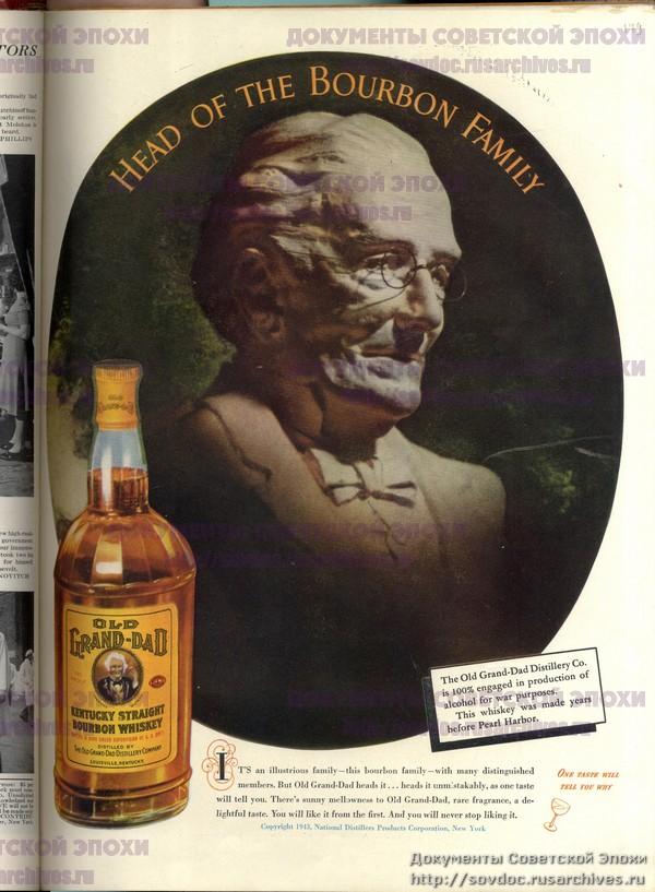 Жизнь со Сталиным на обложке. Советский номер журнала LIFE-244