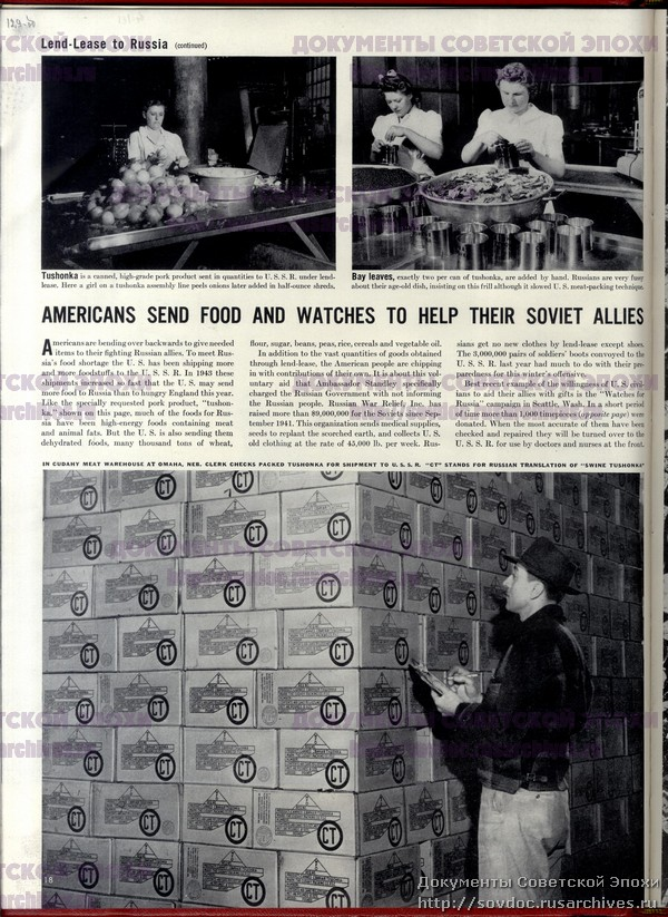 Жизнь со Сталиным на обложке. Советский номер журнала LIFE-32