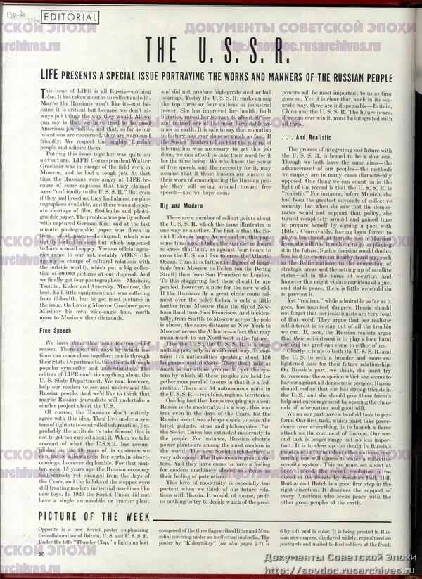 Жизнь со Сталиным на обложке. Советский номер журнала LIFE-36