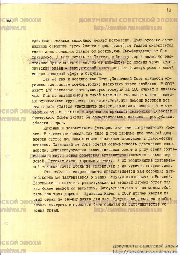 Жизнь со Сталиным на обложке. Советский номер журнала LIFE-39