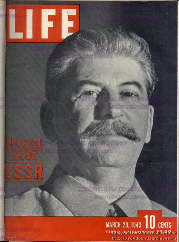 Жизнь со Сталиным на обложке. Советский номер журнала LIFE-4