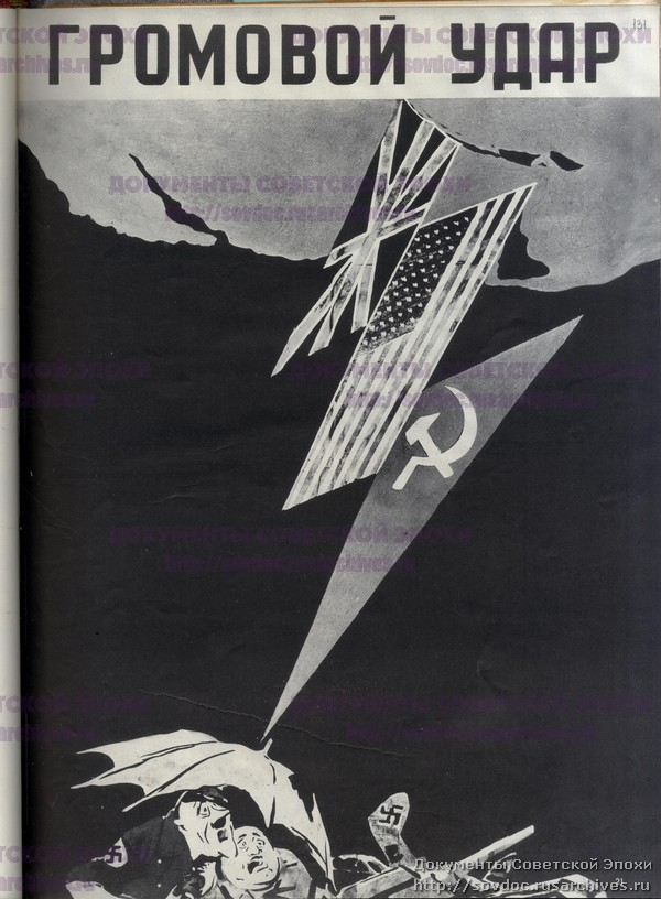 Жизнь со Сталиным на обложке. Советский номер журнала LIFE-41