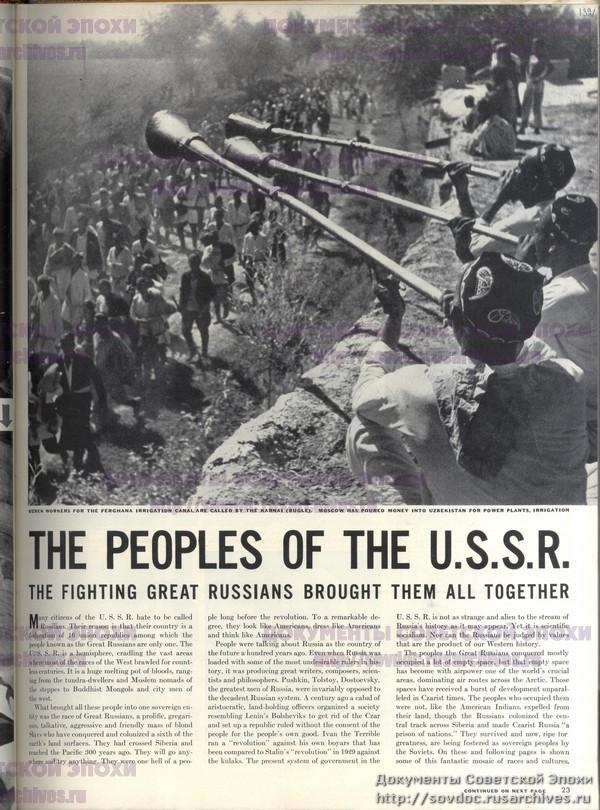 Жизнь со Сталиным на обложке. Советский номер журнала LIFE-45