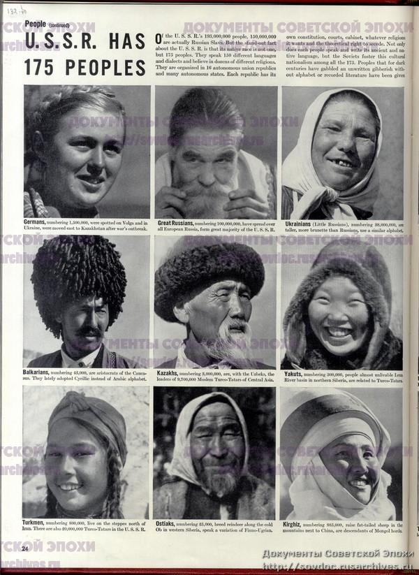 Жизнь со Сталиным на обложке. Советский номер журнала LIFE-48