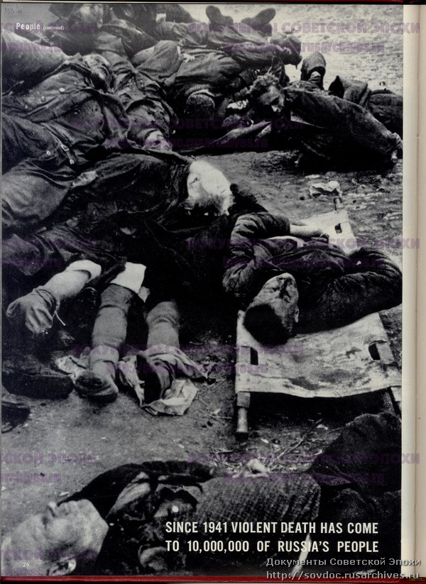 Жизнь со Сталиным на обложке. Советский номер журнала LIFE-52