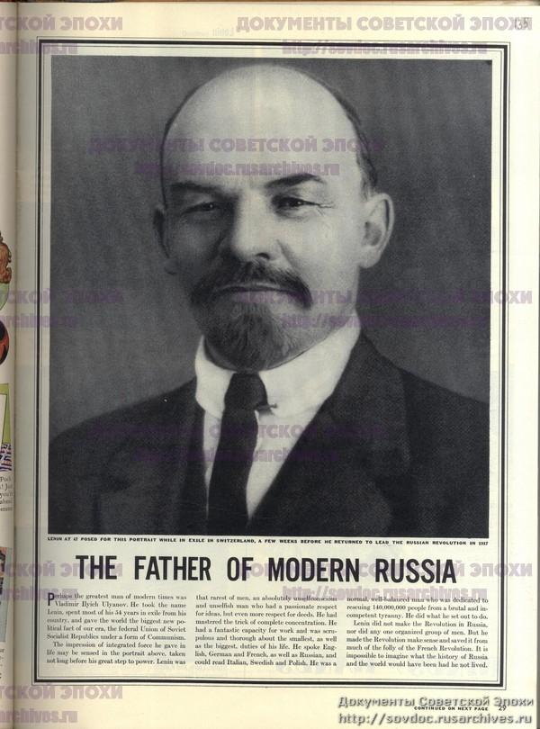 Жизнь со Сталиным на обложке. Советский номер журнала LIFE-56
