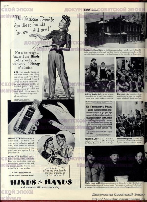 Жизнь со Сталиным на обложке. Советский номер журнала LIFE-57
