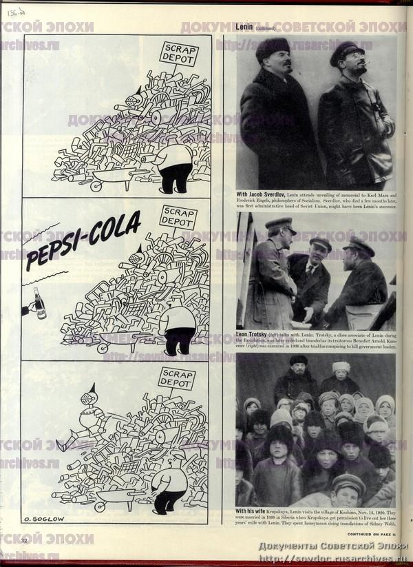 Жизнь со Сталиным на обложке. Советский номер журнала LIFE-61