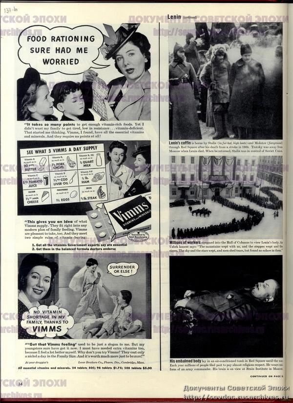 Жизнь со Сталиным на обложке. Советский номер журнала LIFE-64
