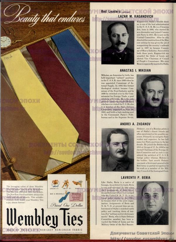 Жизнь со Сталиным на обложке. Советский номер журнала LIFE-74