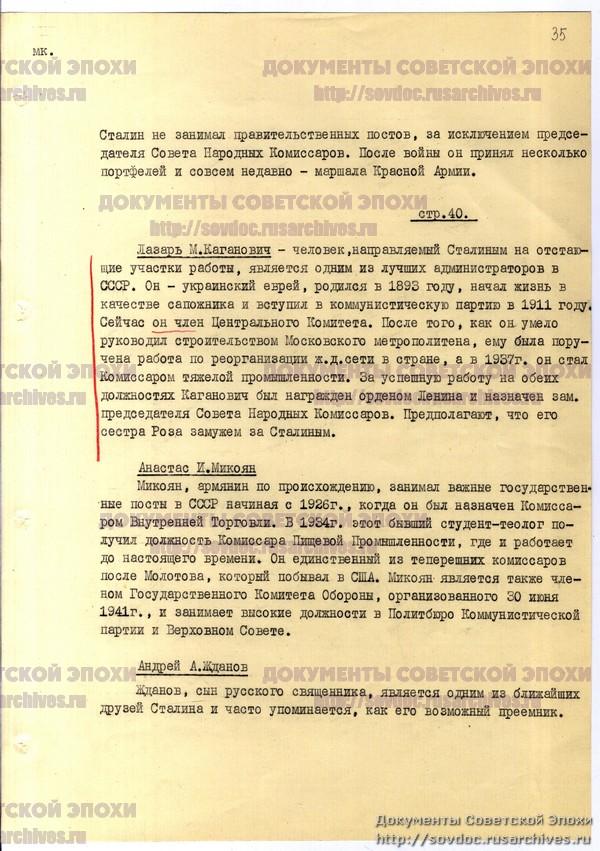 Жизнь со Сталиным на обложке. Советский номер журнала LIFE-75