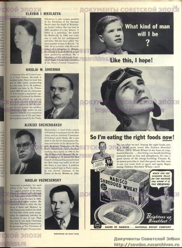 Жизнь со Сталиным на обложке. Советский номер журнала LIFE-77