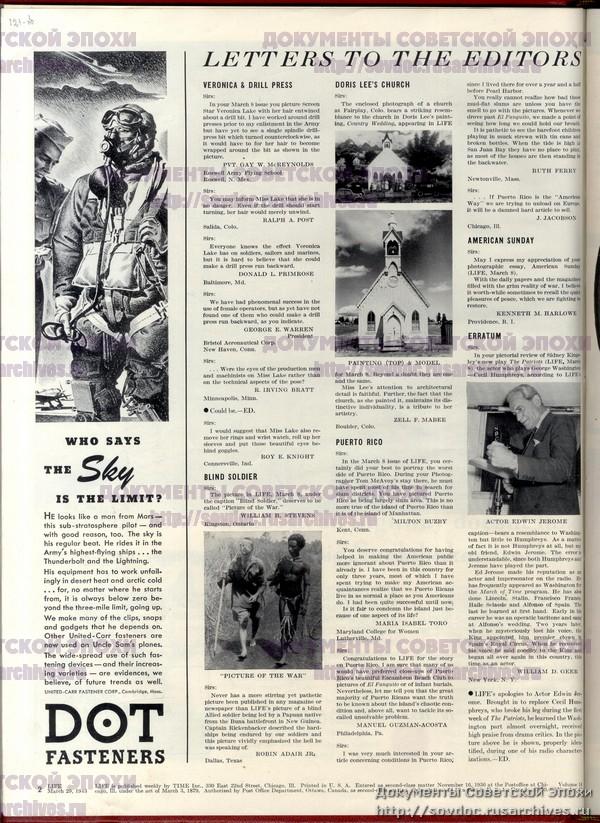 Жизнь со Сталиным на обложке. Советский номер журнала LIFE-8