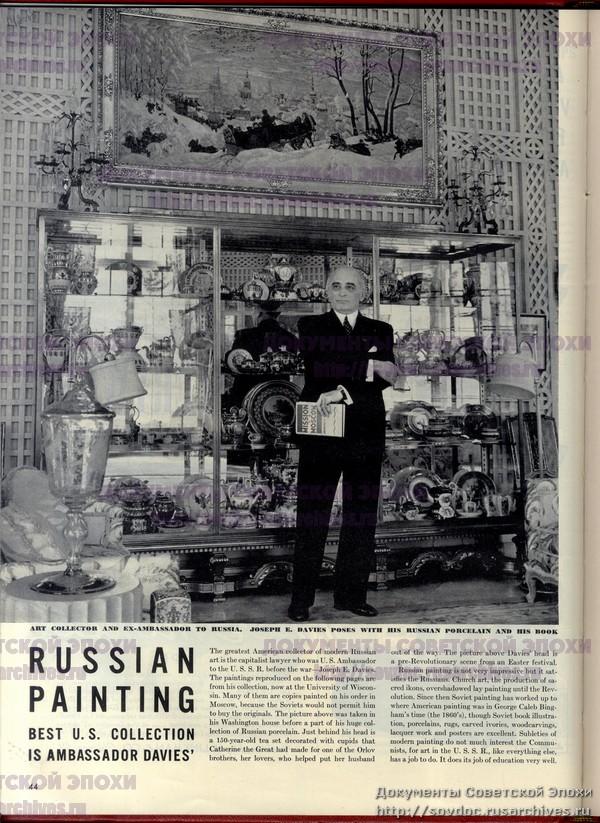 Жизнь со Сталиным на обложке. Советский номер журнала LIFE-83