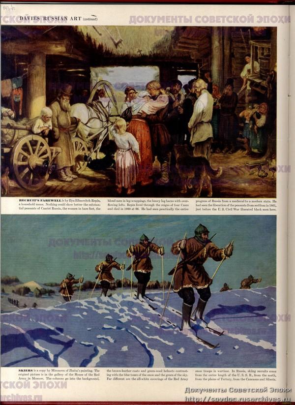 Жизнь со Сталиным на обложке. Советский номер журнала LIFE-87