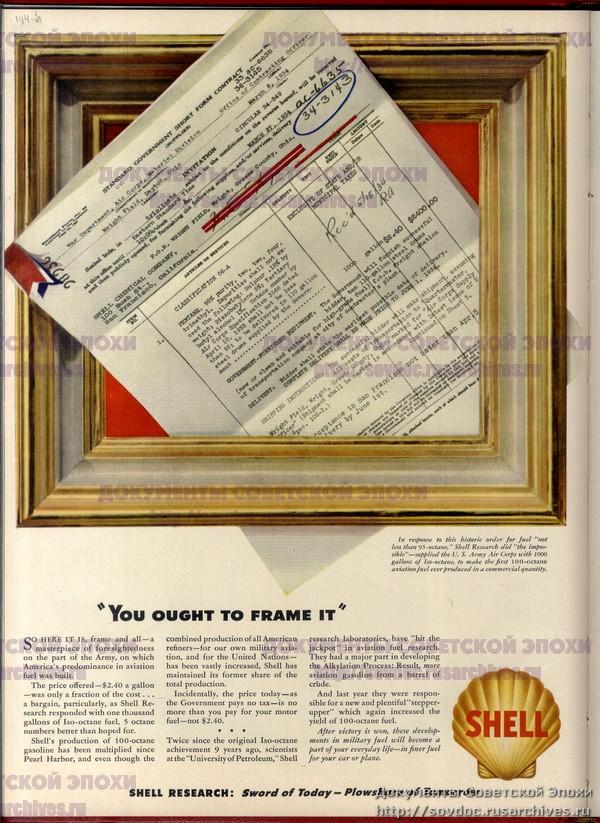 Жизнь со Сталиным на обложке. Советский номер журнала LIFE-88