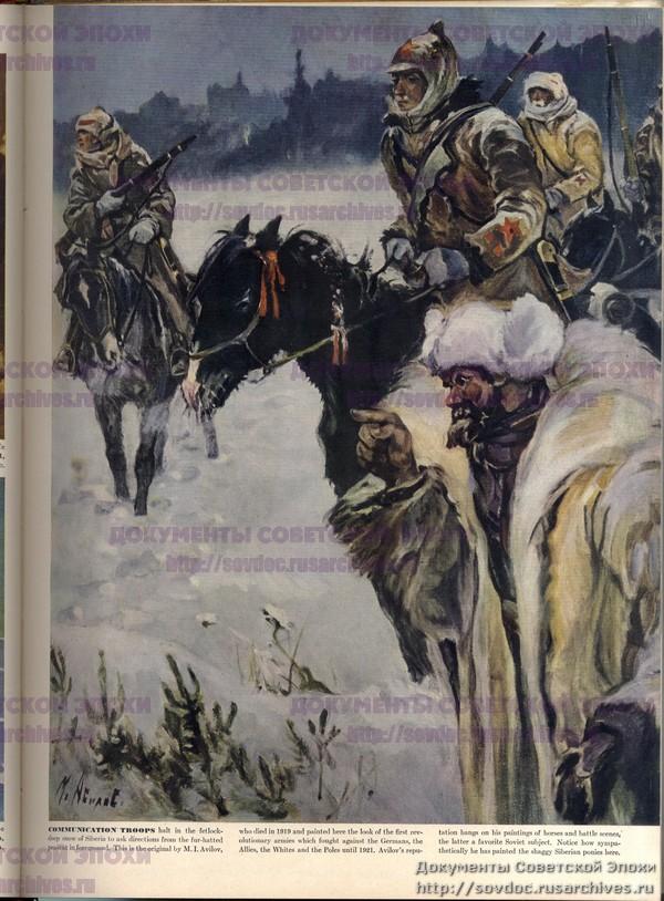 Жизнь со Сталиным на обложке. Советский номер журнала LIFE-89