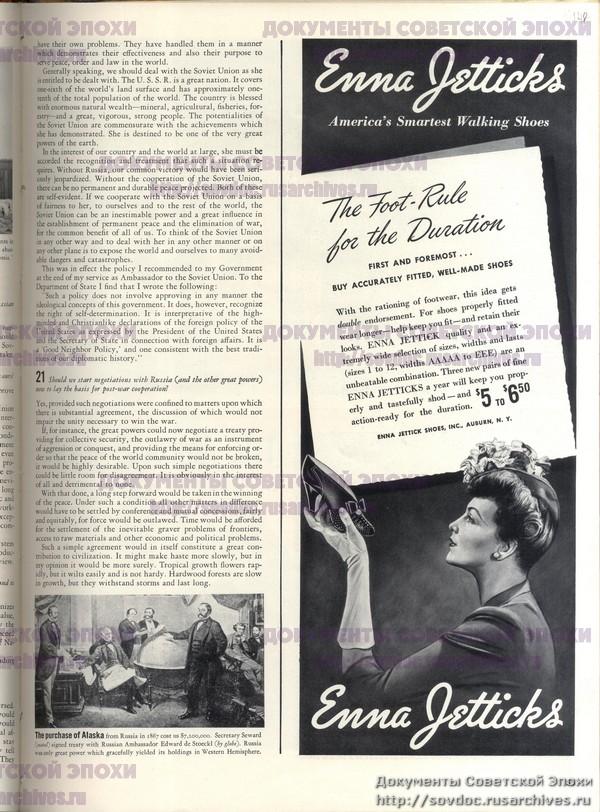 Жизнь со Сталиным на обложке. Советский номер журнала LIFE-97