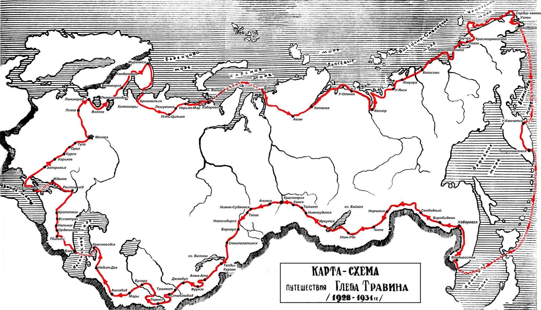 карта травин