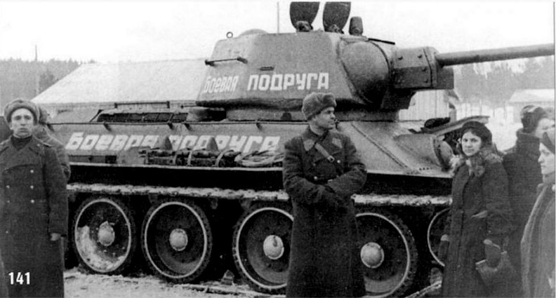 мария октябрьская передача танка