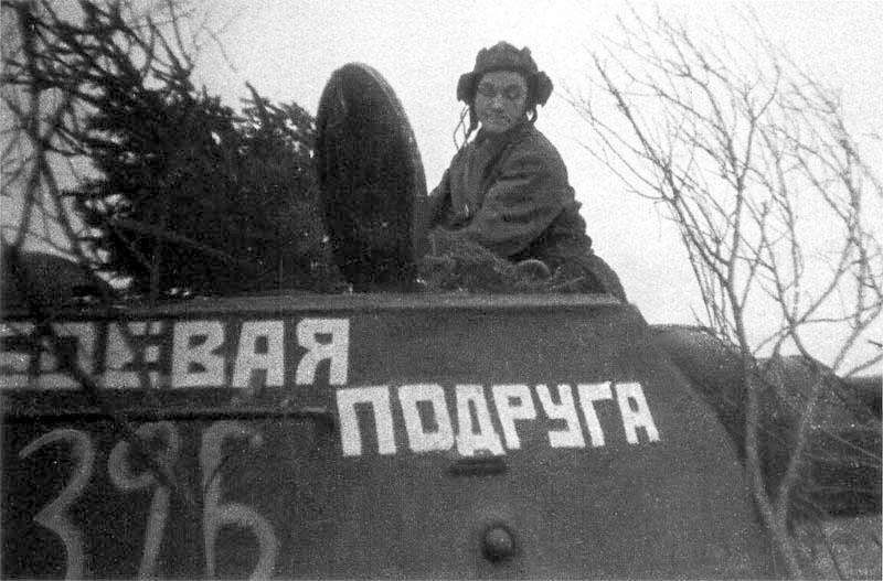 мария октябрьская танк боевая подруга