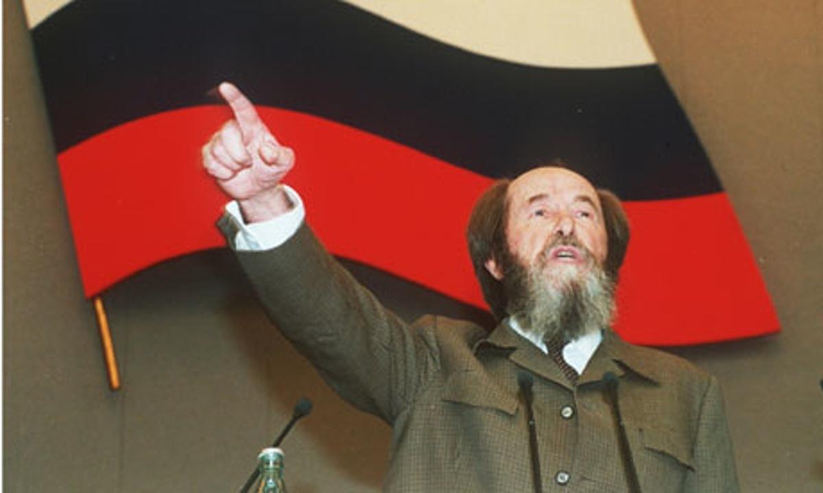 солженицын на фоне власовского флага триколора рф