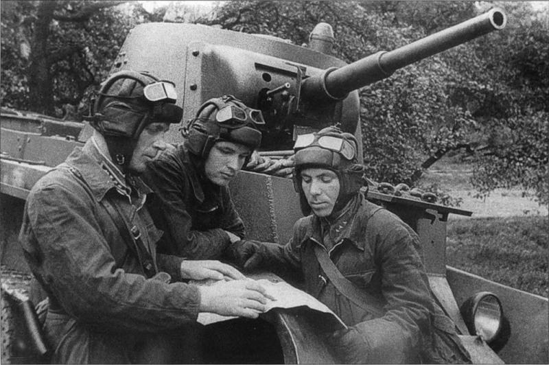 танкисты экипаж